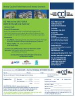 September 2017 Seminar Flyer